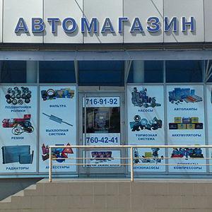 Автомагазины Сухиничей