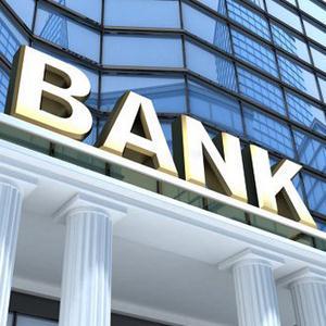 Банки Сухиничей