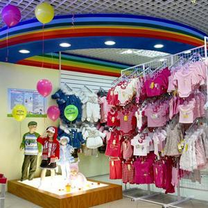 Детские магазины Сухиничей
