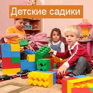 Детские сады Сухиничей