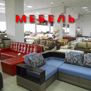Магазины мебели Сухиничей