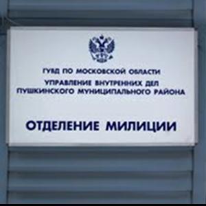 Отделения полиции Сухиничей