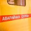 Аварийные службы в Сухиничах