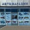 Автомагазины в Сухиничах