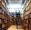 Библиотеки в Сухиничах
