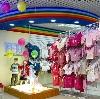 Детские магазины в Сухиничах