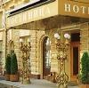 Гостиницы в Сухиничах
