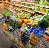 Магазины продуктов в Сухиничах