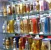 Парфюмерные магазины в Сухиничах