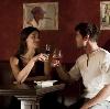 Рестораны, кафе, бары в Сухиничах