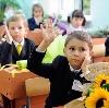 Школы в Сухиничах