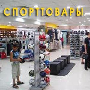 Спортивные магазины Сухиничей