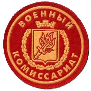 Военкоматы, комиссариаты Сухиничей